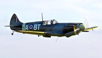 Spitfire Mk 26 Exterior