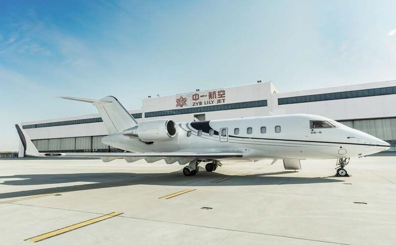 Bombardier Challenger 650 Exterior